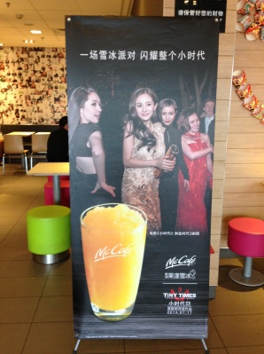 Marketing McDonalds with glamor