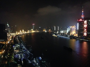 Huangpu River and The Bund